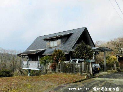 2017-01・30 霧に煙る我が家.JPG