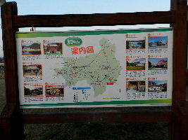 2017-12・22 我が町の名所旧跡.JPG