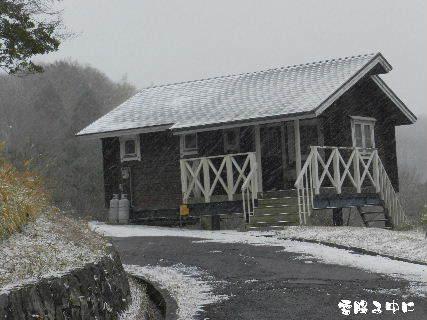 20015-01・01 雪降る中に.JPG