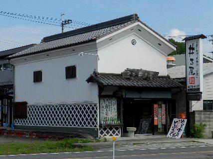 2015-05・07 我が町の商家 (1).JPG