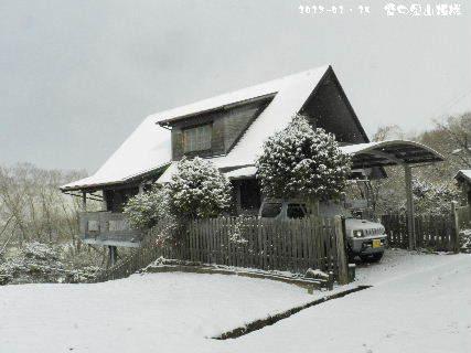 2017-01・15 雪化粧の我が家.JPG