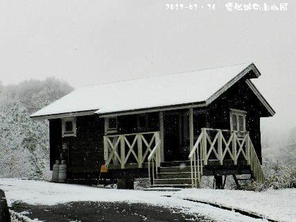 2017-01・16 雪化粧の山小屋.JPG