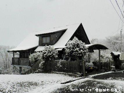 2017-01・16 雪化粧の我が家.JPG