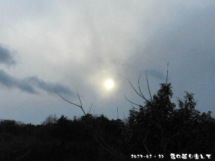 2017-01・23 雲の張り出しで・・・.JPG