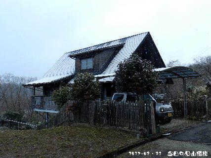2017-02・21 今日の里山模様・・・ (5).JPG
