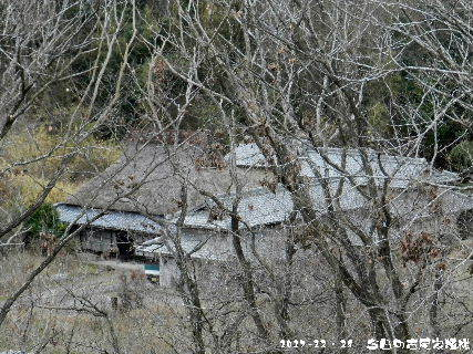 2017-12・28 今日の古民家模様.JPG
