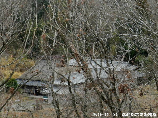 2017-12・31 今日の古民家模様.JPG